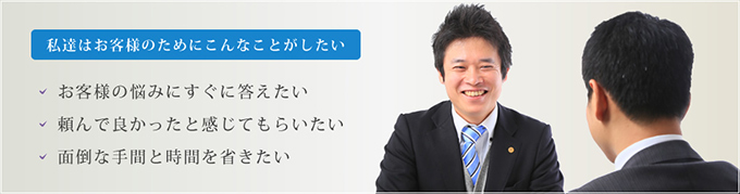 AJ行政書士事務所のイメージ