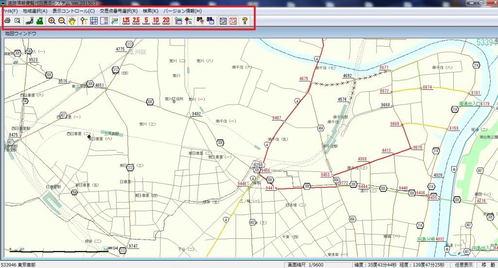 道路情報便覧データ1