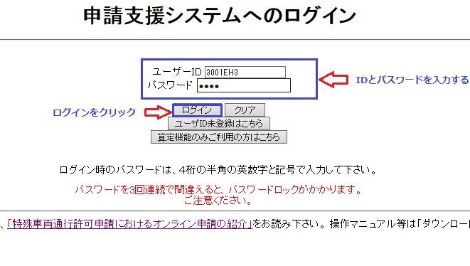 申請データの作成16